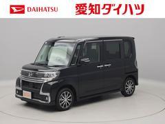 タントカスタムX トップエディションSAIII