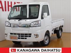 ハイゼットトラックエクストラSAIIIt −サポカー対象車− スマアシ