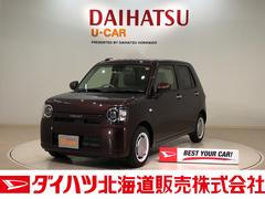 ミラトコットG SAIII 4WD CD