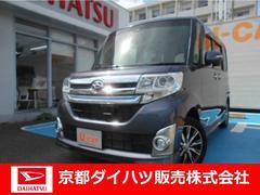 タントカスタムX トップエディションSAII ナビ・バックカメラ