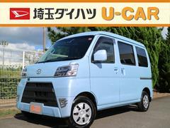ピクシスバンクルーズ SAIII CDチューナー 4WD 5速マニュアル
