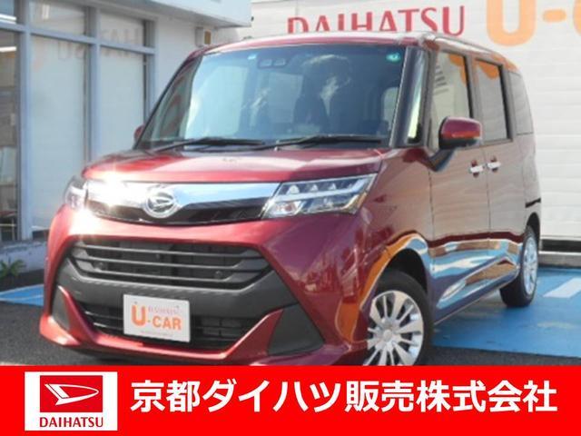 トールG リミテッドII SAIII 9インチナビ・パノラマ(京都府)の中古車