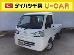 ハイゼットトラックスタンダード 農用スペシャルSAIIIt 4WD 5速MT