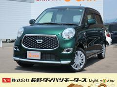 キャストスタイルX リミテッド SAIII 4WD シートヒーター