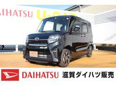 タントカスタムX 4WD シートヒーター 両側パワースライド