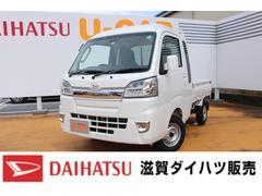 ハイゼットトラックジャンボSAIIIt4WD LEDヘッドライト