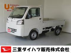 ハイゼットトラックスタンダードSAIIIt 4WD MT車 LEDヘッドライト