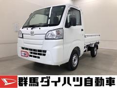 ハイゼットトラックスタンダード 農用スペシャル 元社用車