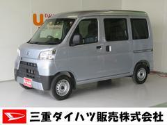ハイゼットカーゴDX SAIII MT車 FM/AMチューナー