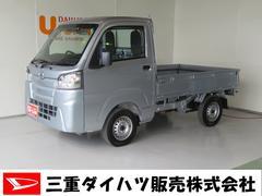 ハイゼットトラックスタンダードSAIIIt 4WD AT車 LEDヘッドライト