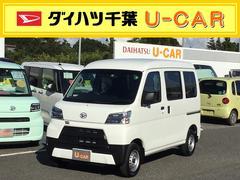 ハイゼットカーゴデラックス SAIII .リースUP車両/LEDヘッドライト