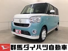 ムーヴキャンバスXメイクアップリミテッド SAIII 届出済未使用車