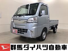 ハイゼットトラックエクストラSA3t 元社用車 4WD 4速オートマ