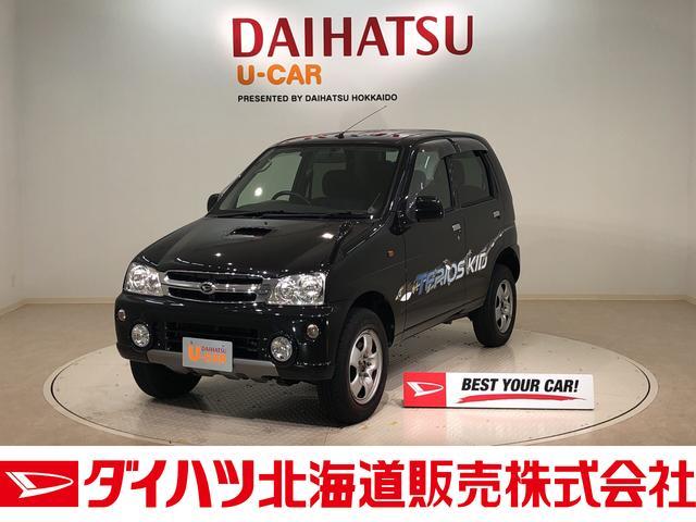 テリオスキッドL 4WD ナビ(北海道)の中古車