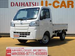 ハイゼットトラックスタンダードSAIIIt 走行距離3,331km 4WD