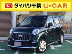 キャストスタイルX SAIII 社用車UP