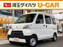 ハイゼットカーゴデラックスSAIII 禁煙車 LEDランプ スマアシ3