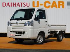 ハイゼットトラックスタンダード 農用スペシャルSA3t 走行距離7,063km
