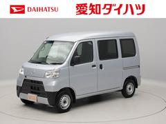 ハイゼットカーゴDX SAIII 軽自動車