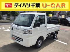 ハイゼットトラックスタンダード 農用スペシャル  4枚リーフ 4WD/5MT