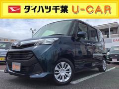 トールGターボ SAIII バックカメラ付 社用車UP