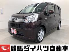 ムーヴX SAIII 元社用車