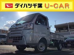 ハイゼットトラックスタンダードSAIIIt 社用車UP