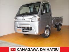 ハイゼットトラックスタンダードSAIIIt サポカー対象車 スマアシ 4WD