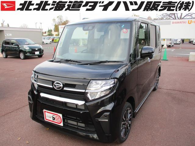 タントカスタムRS 4WD 両側パワースライドドア キーフリー(北海道)の中古車
