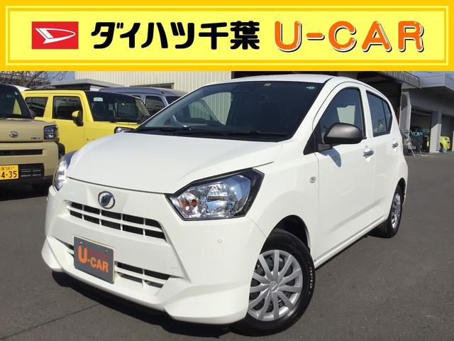 ミライースL SAIIIオートマチックハイビーム/コーナーセンサー/アイドリングストップ/運転席エアバッグ/助手席エアバッグ/スマートアシスト3搭載(千葉県)の中古車