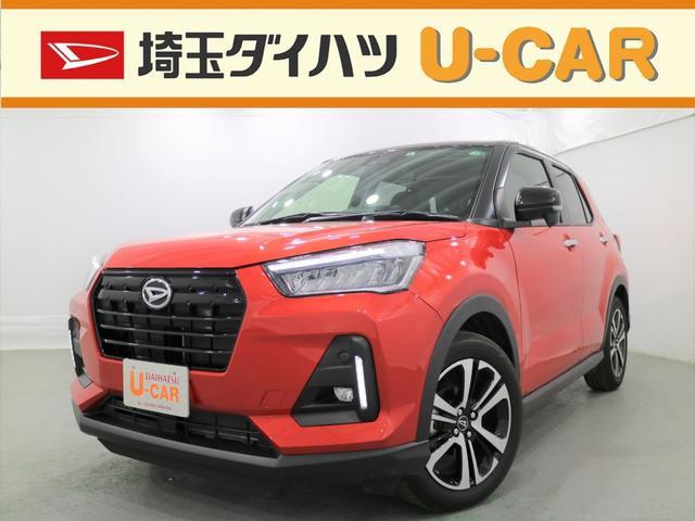 ロッキーG(埼玉県)の中古車