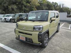 (静岡県)