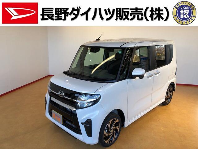タント長野ダイハツ販売認定中古車カスタムRS ターボ(長野県)の中古車