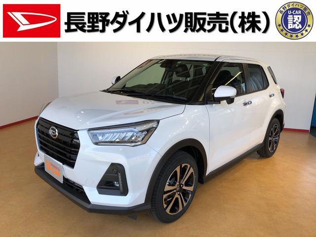 ロッキーG 長野ダイハツ販売認定中古車(長野県)の中古車