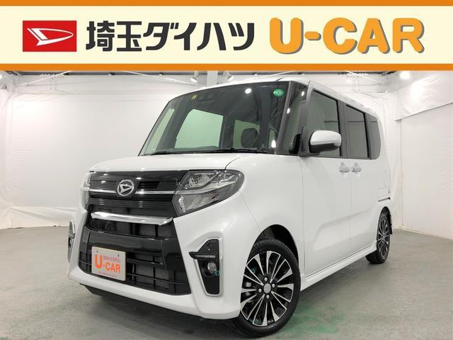 タントカスタムRSセレクション デモカーUP 禁煙車(埼玉県)の中古車