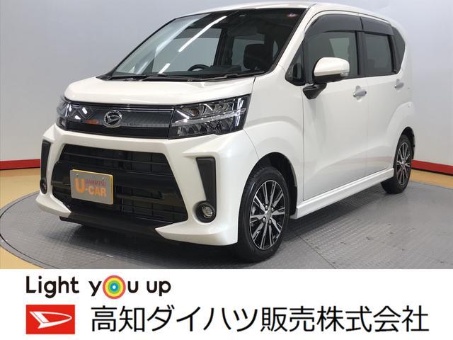 ムーヴカスタム XリミテッドII SAIII バックカメラ対応(高知県)の中古車