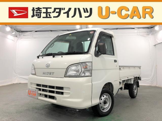 ハイゼットトラックエアコン・パワステスペシャルVS 車検整備付(埼玉県)の中古車