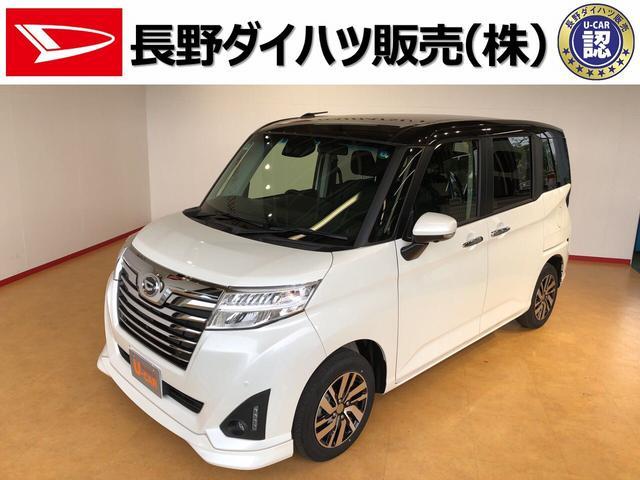 トール長野ダイハツ販売認定中古車カスタムG リミテッドII SAIII(長野県)の中古車