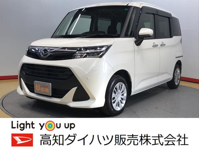 トールG リミテッドII SAIII パノラマ対応カメラ(高知県)の中古車