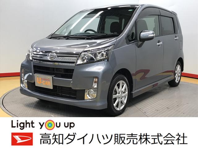 ムーヴカスタム XスマートセレクションSA(高知県)の中古車