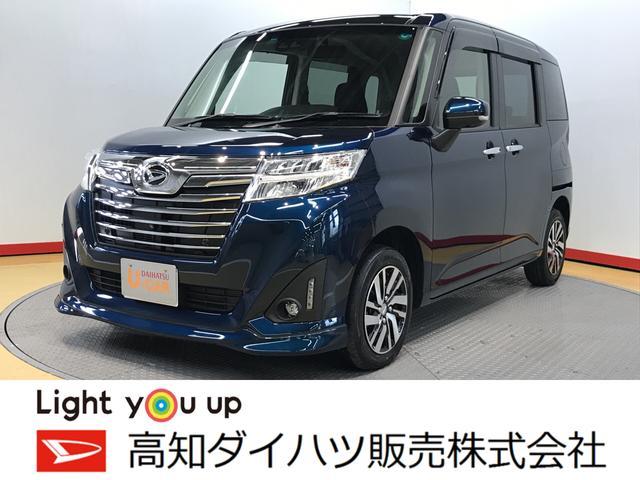 トールカスタムG リミテッドII SAIII パノラマ対応カメラ(高知県)の中古車