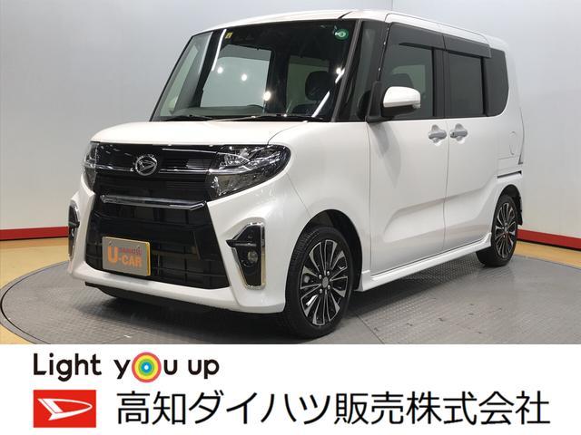 タントカスタムRSセレクション バックカメラ対応(高知県)の中古車