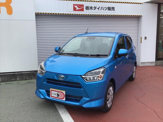 ミライースX リミテッドSAIII(栃木県)の中古車