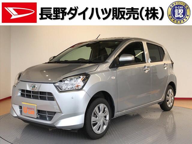 ミライースX リミテッドSAIII(長野県)の中古車