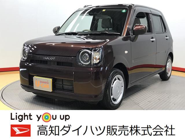 ミラトコットX SAIII バックカメラ対応(高知県)の中古車