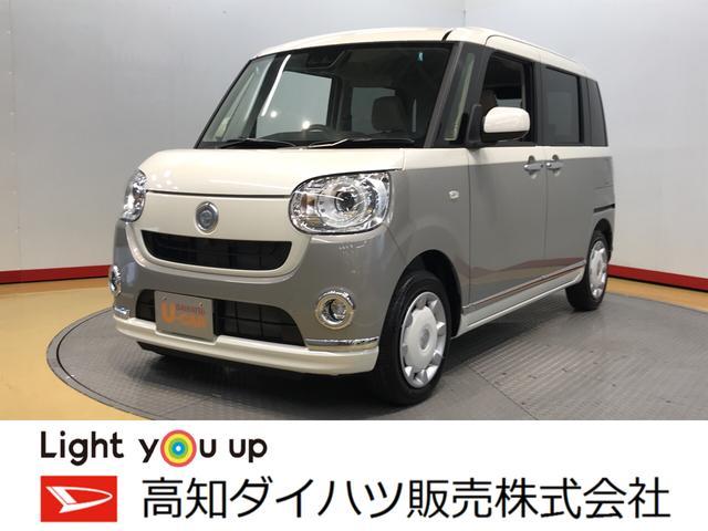 ムーヴキャンバスGメイクアップリミテッド SAIIIパノラマ対応カメラ(高知県)の中古車