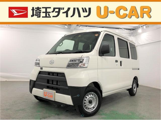 ハイゼットカーゴデラックスSAIII(埼玉県)の中古車