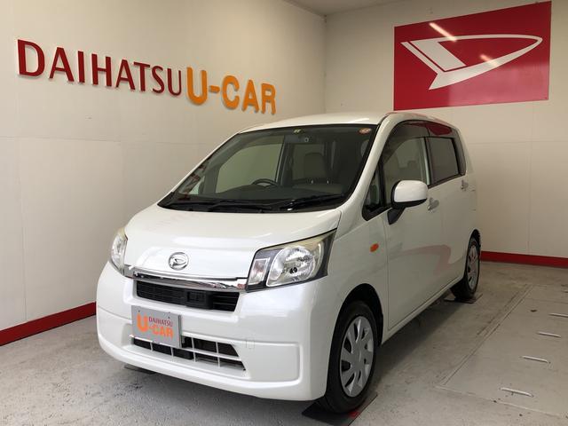 ムーヴL SA 純正CD ETC 保証付き(静岡県)の中古車