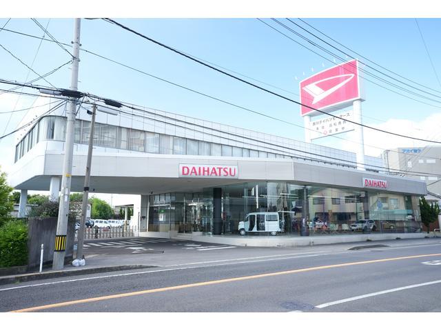 (株)香川ダイハツモータース 高松香西店 U−CAR