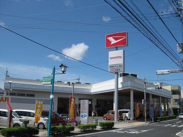 鹿児島ダイハツ販売株式会社 谷山店